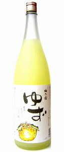 【柚子酒】梅乃宿 ゆず酒 8度 1800ml 【梅の宿】【梅乃宿酒造】【ゆずリキュール】