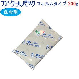 保冷剤/業務用/フジクールパック200g 80個入り【同梱不可】