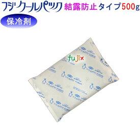 保冷剤/業務用/フジクールパック(結露防止タイプ)CP-500F 500g 30個入り【同梱不可】