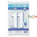 フジポリ袋NO.11(200×300mm) 1000枚(100枚×10袋)/小箱