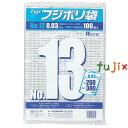 フジポリ袋NO.13(260×380mm) 1000枚(100枚×10袋)/小箱