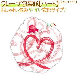 クレープ包装紙(ハート) 2000枚/ケース【クレープ 袋】【包装紙】