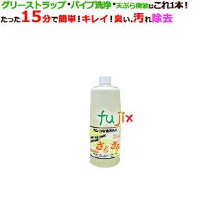 【ポイント5倍】アマテラ ニューさらさら 廃油処理剤 1L×12本/ケース_グリーストラップ洗浄