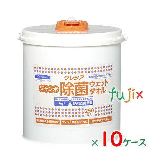 クレシア ジャンボ除菌ウェットタオル 本体 レーヨン + ポリエステル 250カット×6個/ケース×10ケース分 64130