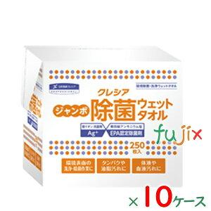 クレシア ジャンボ除菌ウェットタオル 詰め替え用 レーヨン + ポリエステル 250カット×6パック/ケース×10ケース分 64135