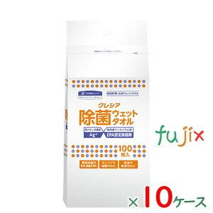 クレシア 除菌ウェットタオル詰め替え用 レーヨン + ポリエステル 100カット×20パック/ケース×10ケース分 64145