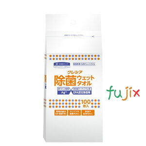 クレシア 除菌ウェットタオル詰め替え用 レーヨン + ポリエステル 100カット×20パック/ケース 64145