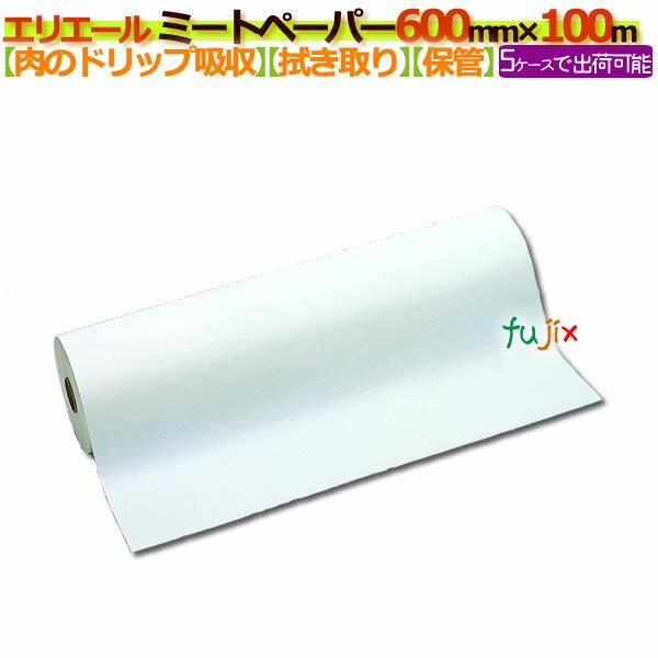 エリエール ミートペーパー 漂白 600mm×100m 4本/ケース