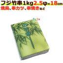 【送料無料】業務用/フジナップ/竹串/2.5Φ×18cm/1kg×30箱/ケース