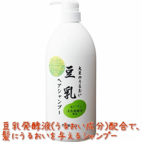 豆乳ヘアシャンプー 1000mL×10本/ケース フェニックス 【ヘアシャンプー】