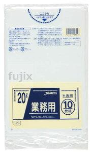 業務用ポリ袋 20L LLDPE 半透明0.03mm 600枚/ケース P-24 ジャパックス