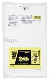 業務用ポリ袋 90L LLDPE 半透明0.05mm 200枚/ケース P-99 ジャパックス