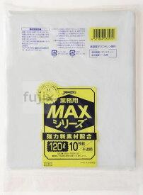 業務用MAX 120L HDPE 半透明0.03mm 200枚/ケース S-120 ジャパックス