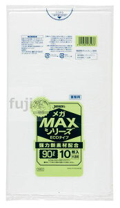 業務用MEGA MAX 90L HDPE+meta 半透明0.017mm 600枚/ケース SM93 ジャパックス