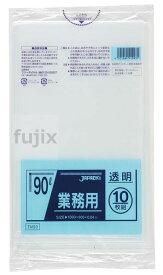 業務用ポリ袋 90L LLDPE+meta 透明0.04mm 300枚/ケース TM93 ジャパックス