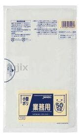 業務用 小型用ポリ袋 LLDPE 透明0.02mm 2500枚/ケース P-08  ジャパックス