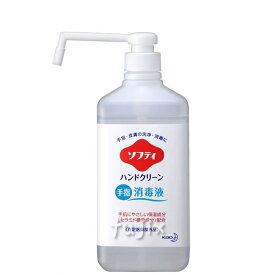 ソフティ ハンドクリーン 手指消毒液 1L×6本/ケース【花王】