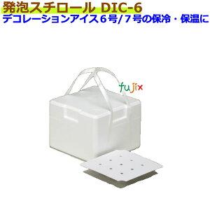 デコレーションアイス 6号/7号用発泡スチロール 箱 dic-6