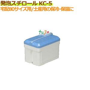 多目的クーラーBOX発泡スチロール 箱 kc-5