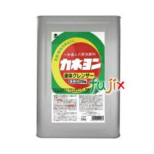 カネヨン1斗缶 液体クレンザー 23kg 1個入  業務用