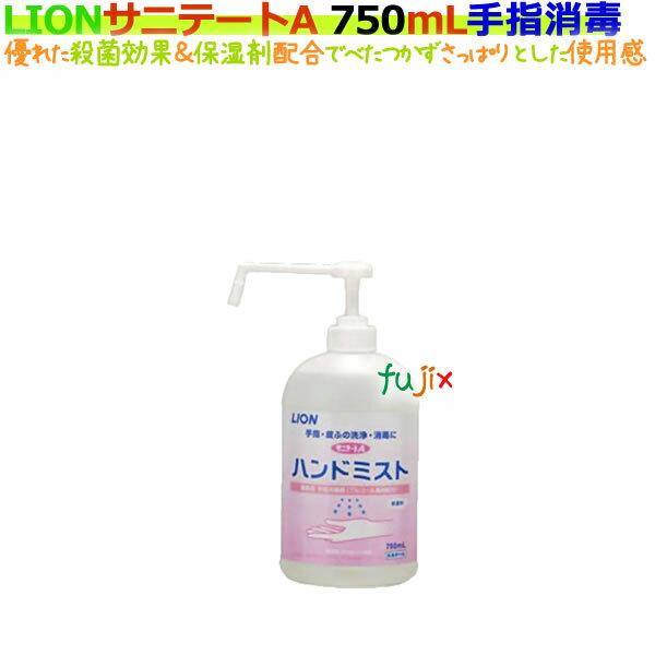 【手指消毒剤】ライオン サニテートAハンドミスト 750mL×6本/ケース