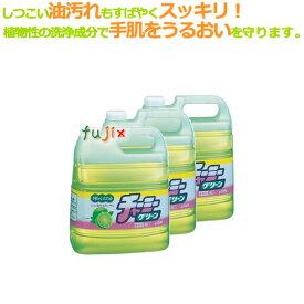 ライオン チャーミーグリーン 4L 業務用(詰替用)×3本/ケース
