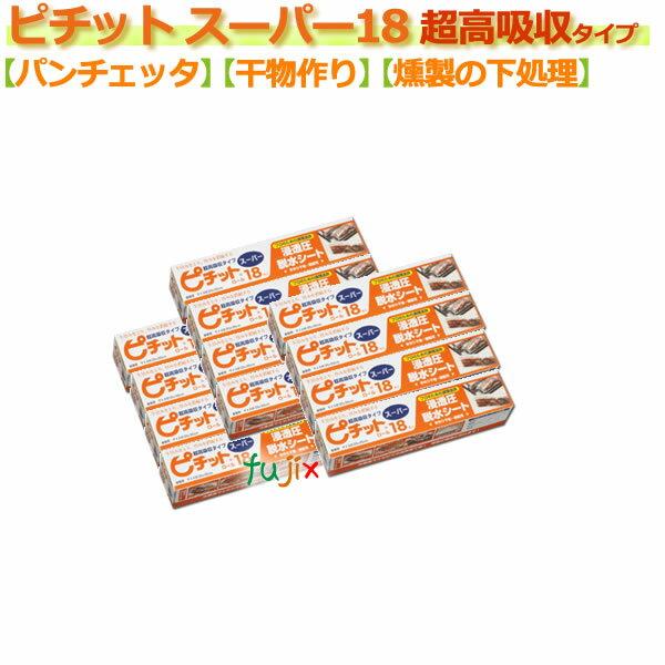 ピチット スーパー 18枚入 ピチットシート 12本/ケース