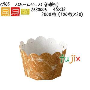 ぷれーんかっぷ(和紙柄) C905 3000枚 (100枚×30)/ケース
