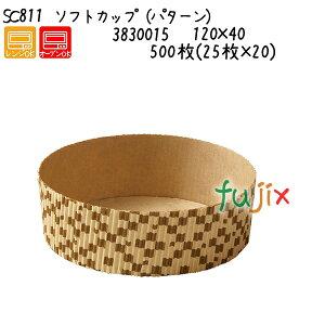 ソフトカップ(パターン) SC811 500枚(25枚×20)/ケース