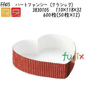 ハートファンシー(クラシック) FA05 600枚(50枚×12)/ケース