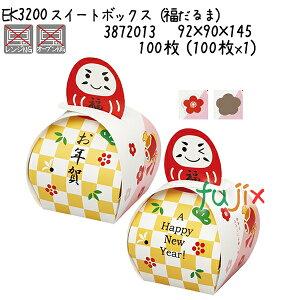 スイートボックス (福だるま) EK3200 100枚 (100枚x1)/ケース