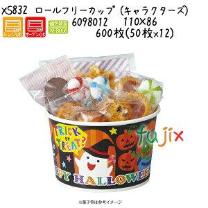 ロールフリーカップ(キャラクターズ) XS832 600枚(50枚x12)/ケース