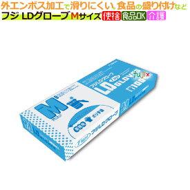 フジLDグローブM(100枚×40箱)/ケース【使い捨て手袋】【ポリエチレン手袋】【ポリグローブ】【業務用】