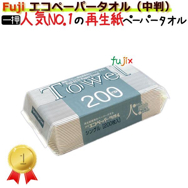 業務用/フジナップ/エコペーパータオル(中判)/1パック80円