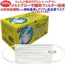 フジ サージカルマスク(3PLY)50枚×40箱/ケース【業務用】【送料無料】
