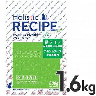HolisticRECIPE 整体卷轴猫光鸡 & 水稻 1.6 公斤