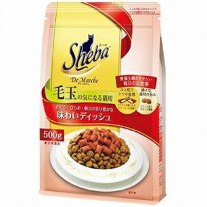 シーバ ドゥ マルシェ 毛玉の気になる猫用 味わいディッシュ 500g SDM04【代引不可】