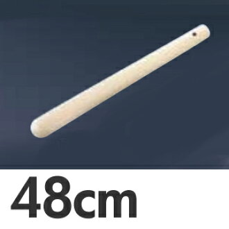 Wooden pestle rods thick mouth 48 cm