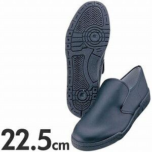 アキレス クッキングメイトスニーカー ぐるめ君 厨房用靴 22.5cm ブラック【代引不可】