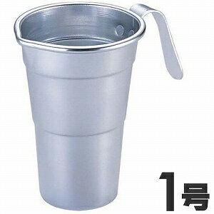 アルミ 酒タンポ 1号 1号【代引不可】