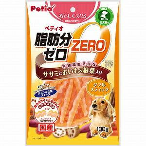 Petio ペティオ おいしくスリム 脂肪分ゼロ ダブルスティック ササミとおいも&根菜入り 100g【代引不可】