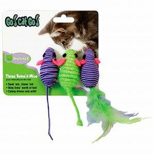 スーパーキャット 猫用おもちゃ GO! CAT GO! スリーマウス GO-03【代引不可】