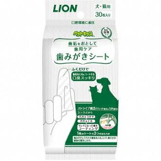 狮子宠物牙刷宠物孩子刷牙牙齿表 30