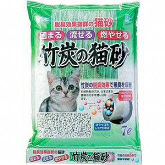 炸弹垃圾框木炭猫砂 7l