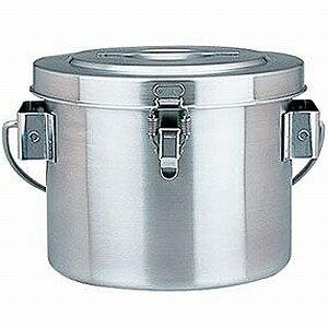 【送料無料】サーモス 高性能 保温食缶 シャトルドラム 4L GBC-04【代引不可】