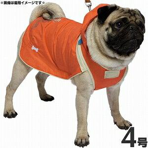 ドギーマンハヤシ 犬用レインコート スポーティーレインウェア 2WAYマントタイプ 4号 ライトオレンジ【代引不可】