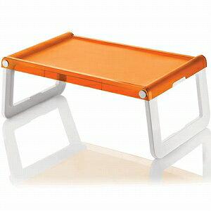 【送料無料】グッチーニ ミニテーブル CASA フォールディングベッドトレー オレンジ 089400 45【代引不可】
