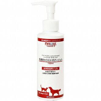 [P] 陽傘保健為狗和貓的身體潤膚保濕凝膠濃度高 ceramidobodijel 150 毫升
