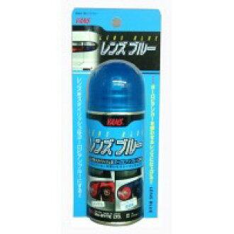 透鏡藍色110ml