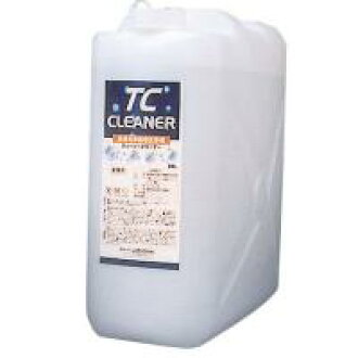 Linden TC cleaners (automatic dish washing machine for cleaner) 20 kg